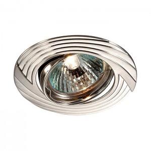 Встраиваемый поворотный светильник NOVOTECH TREK 369612