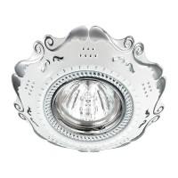 Встраиваемый стандартный светильник NOVOTECH FORZA 370314