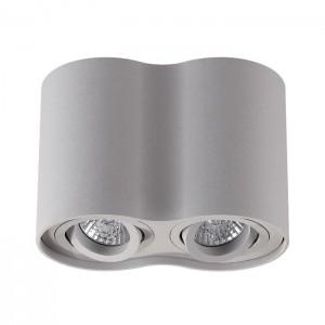Потолочный накладной светильник ODEON LIGHT PILLARON 3831/2C