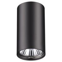 Накладной светильник NOVOTECH PIPE 370420