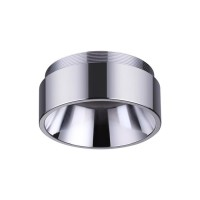 Декоративное кольцо к артикулам 370509 - 370513 NOVOTECH LEGIO 370514