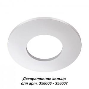 Декоративное кольцо NOVOTECH REGEN 358008