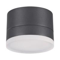 Ландшафтный светодиодный светильник NOVOTECH KAIMAS 358084