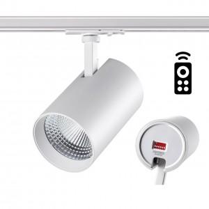 Однофазный трековый диммируемый светильник с пультом управления со сменой цветовой температуры NAIL 358358