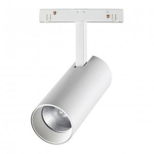 Трековый светильник для низковольного шинопровода FLUM 358423