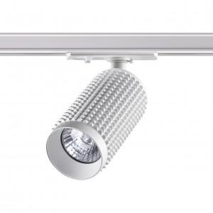 Однофазный трековый светильник NOVOTECH MAIS 370764