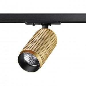 Однофазный трековый светильник NOVOTECH MAIS 370765