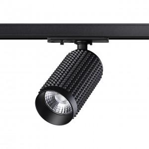 Однофазный трековый светодиодный светильник NOVOTECH MAIS LED 358495