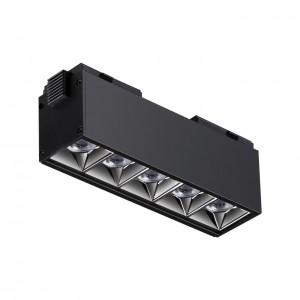Трековый светильник для низковольного шинопровода NOVOTECH KIT 358523