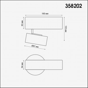 Накладной светильник, используется только с линзой арт. 358208-358211 NOVOTECH LENTI 358202