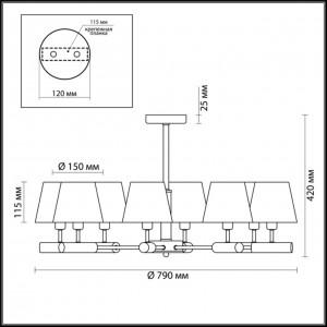 Люстра потолочная LUMION ROBIN 3703/8C