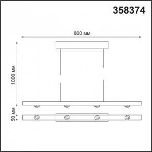 Корпус накладной с драйвером для светильников с арт. 358377-358392 COMPO 358374