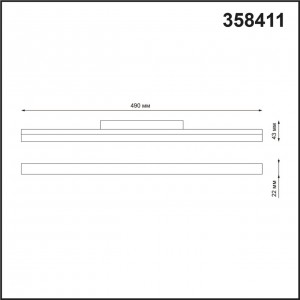 Трековый светильник для низковольного шинопровода FLUM 358411