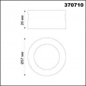 Декоративное кольцо для арт. 370681-370693 UNITE 370710