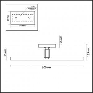 Подсветка для картин с выкл. LUMION HIKARI 3767/12WL