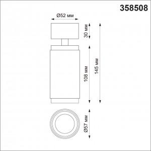 Светильник накладной светодиодный NOVOTECH MAIS LED 358508