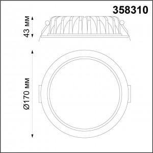 Встраиваемый диммируемый светильник на пульте управления со сменой цветовой температуры DRUM 358310