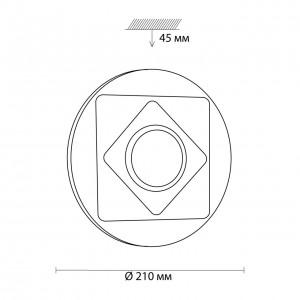 Настенно-потолочный светильник SONEX SMALLI 3011/AL