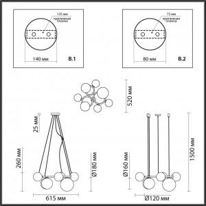Подвесной светильник ODEON LIGHT NUVOLA 4276/7