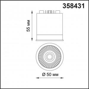 Модуль в комплекте с диммируемым драйвером 358431