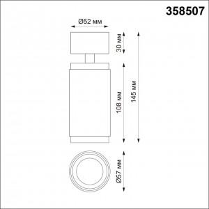 Светильник накладной светодиодный NOVOTECH MAIS LED 358507