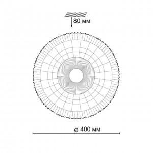 Настенно-потолочный светильник SONEX KARIDA 2086/DL