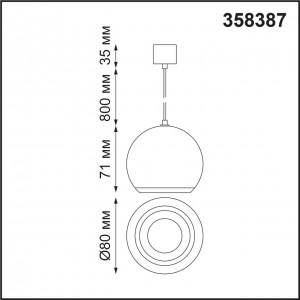 Светильник без драйвера для арт. 358367-358376 COMPO 358387