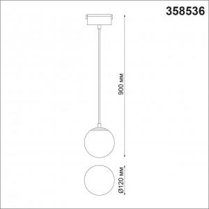 Трековый светильник для низковольного шинопровода, длина провода 0.8м NOVOTECH KIT 358536