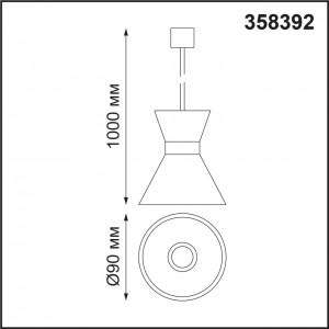 Светильник без драйвера для арт. 358367-358376 COMPO 358392