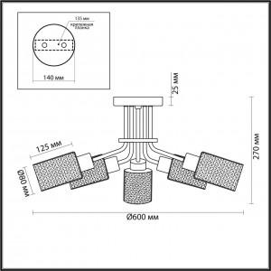 Люстра потолочная LUMION FERN 4492/5C