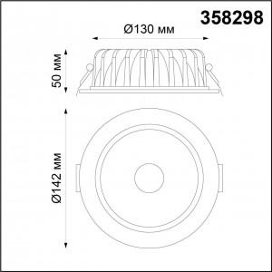 Встраиваемый диммируемый светильник на пульте управления со сменой цветовой температуры MARS 358298