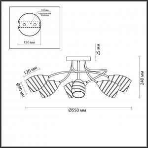 Люстра потолочная LUMION DOROTHY 4528/6C