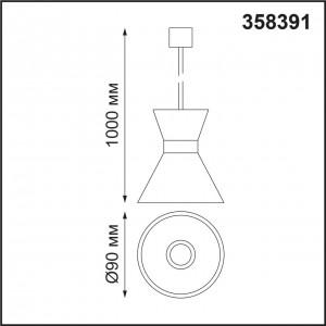 Светильник без драйвера для арт. 358367-358376 COMPO 358391