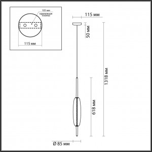 Подвес ODEON LIGHT SPINDLE 4792/12L