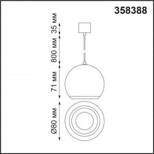 Светильник без драйвера для арт. 358367-358376 COMPO 358388