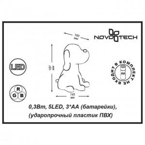 Детский настольный светодиодный светильник-ночник (с выключателем) с эффектом плавной смены цвета NOVOTECH NIGHT LIGHT 357337