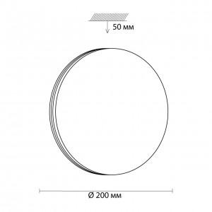 Настенно-потолочный светильник SONEX SMALLI 3015/AL