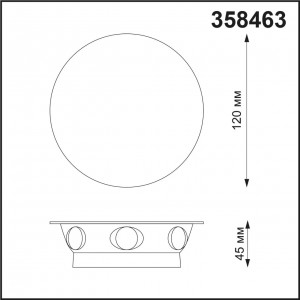 Ландшафтный настенный светильник NOVOTECH CALLE 358463