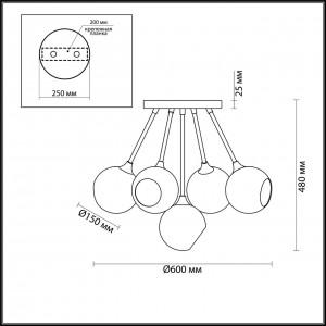 Люстра потолочная LUMION WILLOW 4460/5C