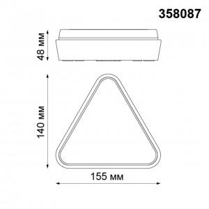 Ландшафтный светодиодный светильник NOVOTECH KAIMAS 358087