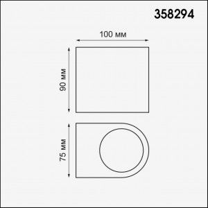 Ландшафтный светильник NOVOTECH OPAL 358294