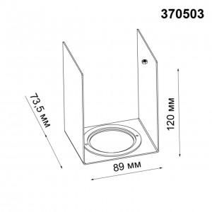 Декоративная рамка к артикулам 370499 - 370502 NOVOTECH LEGIO 370503