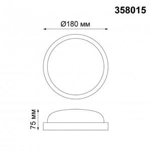 Светильник ландшафтный светодиодный настенно-потолочного монтажа NOVOTECH OPAL 358015