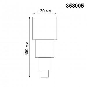 Светильник ландшафтный светодиодный NOVOTECH KAIMAS 358005