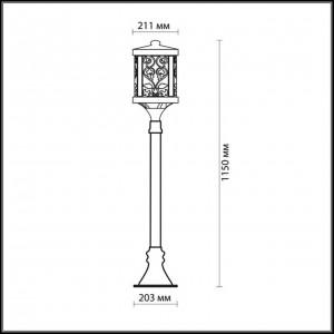 Уличный светильник 150 см ODEON LIGHT KORDI 2286/1A