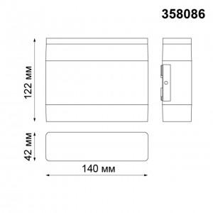 Ландшафтный светодиодный светильник NOVOTECH KAIMAS 358086
