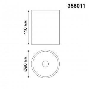 Светильник ландшафтный светодиодный NOVOTECH TUMBLER 358011