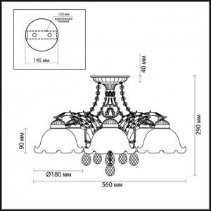 Люстра потолочная LUMION CASETTA 3126/5C
