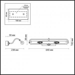 Подсветка для картин с выключателем ODEON LIGHT SANTI 4178/9WL