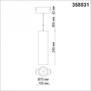 Трековый светильник для низковольного шинопровода, длина провода 1м NOVOTECH KIT 358531